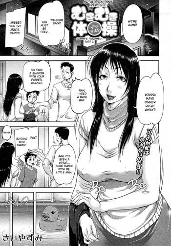 Manga mom hentai Tag: Mother
