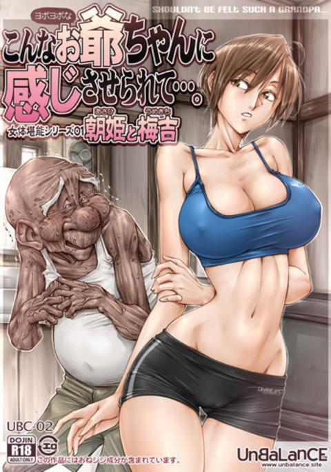 Big breasts hentai Big Boobs