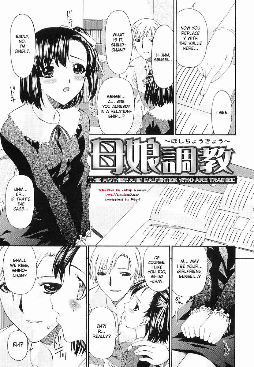Mother daughter hentai