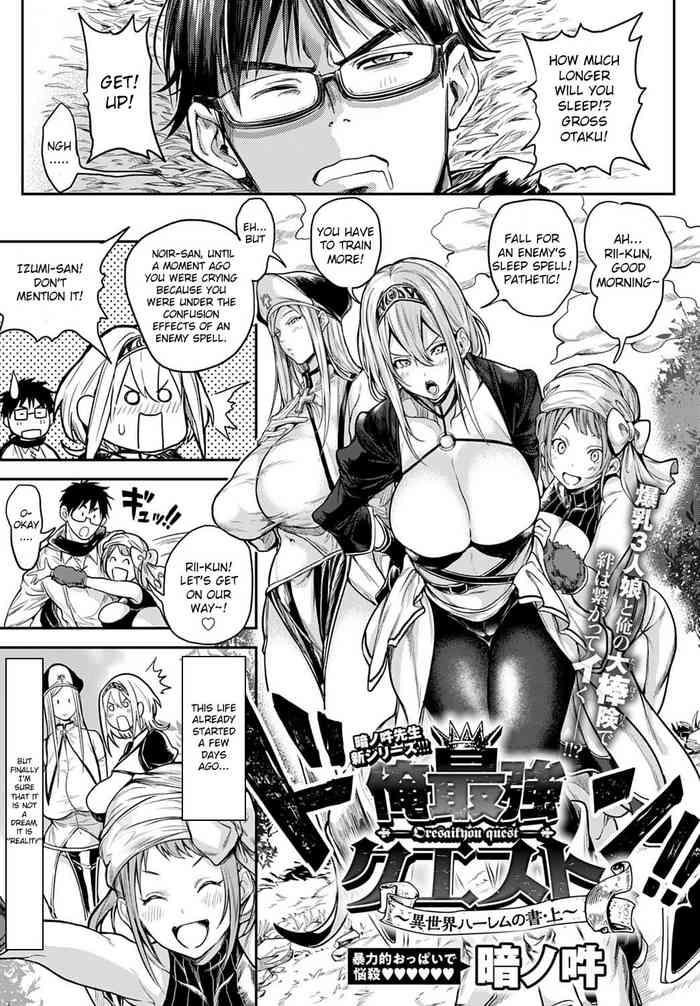 Harem Hentai Comic